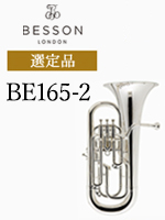 ���[�t�H�j�A�� �x�b�\�� BE1065-2 BESSON