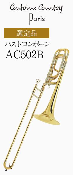 AC502B-1