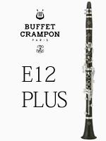 ビュッフェ・クランポン B♭クラリネット E12プラス
